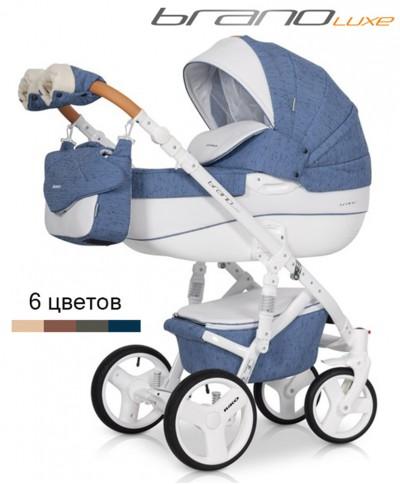 Универсальная коляска 2 в 1 Riko Brano Luxe
