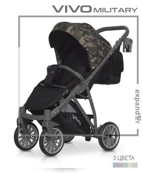 Прогулочная коляска Expander VIVO military