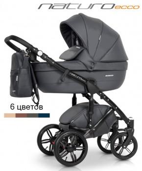 Универсальная коляска 2 в 1 Riko  Naturo Ecco