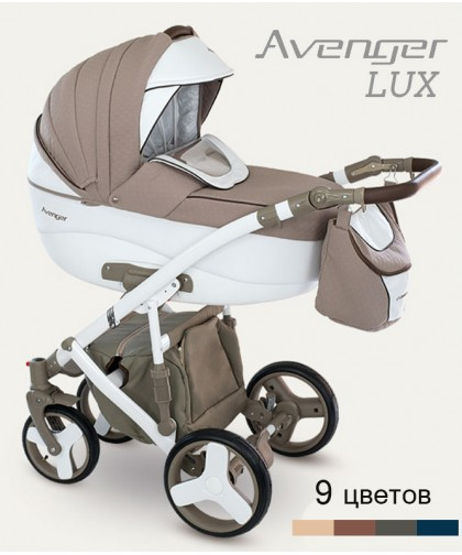Универсальная коляска Camarelo Avenger Lux